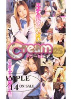 Cream 25 ダウンロード