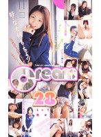 Cream 28 ダウンロード