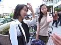 (49pr22)[PR-022] 素人美乳NANPAヌード 8 ダウンロード 24
