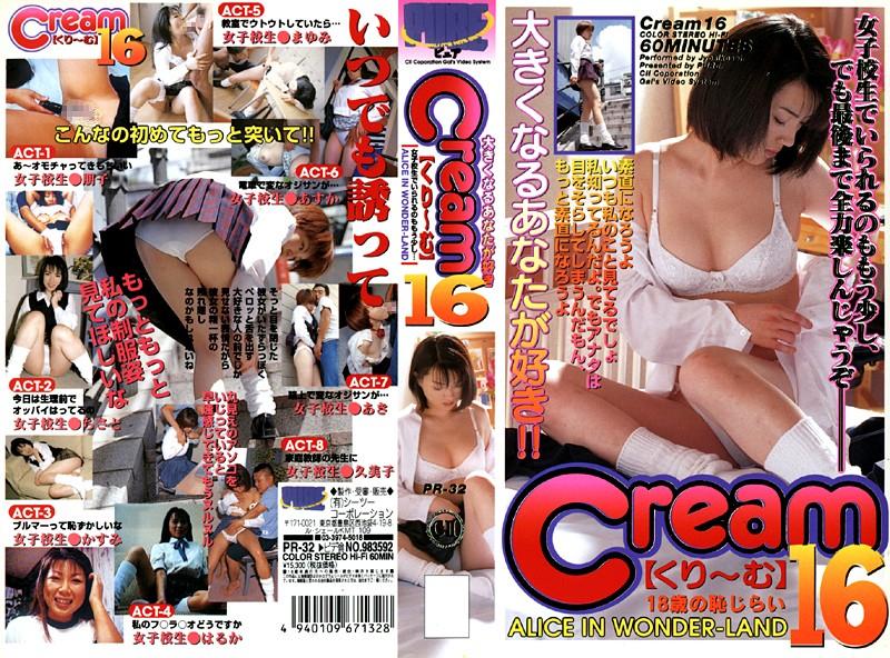 Cream 16