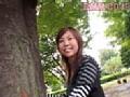 ザ・デビュー!!ぷるるん娘は19歳 仲井美帆