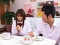 女乳 相沢桃 2