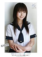 制服が似合う素敵な娘 8 まりな ダウンロード