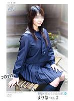 制服が似合う素敵な娘 10 まりな VOL.2 ダウンロード
