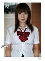 制服が似合う素敵な娘 18 星川ルル ダウンロード