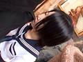 放課後美少女H 神田うら 0