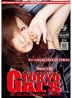 TOKYO GAL'S Neo(19) ダウンロード