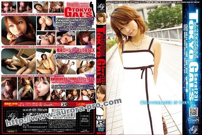TOKYO GAL'S Sara(23)