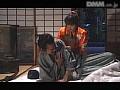 くノ一忍法伝 外伝 〜忍妖女 しのび〜sample9