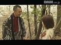 くノ一忍法伝 天使と悪魔 〜女淫哀涙抄〜sample20