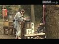 くノ一忍法伝 天使と悪魔 〜女淫哀涙抄〜sample30