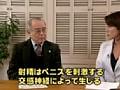 2 愛の相談室 ミドル・シニアの性生活sample4