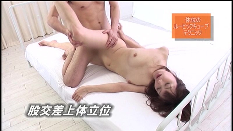 [アダム徳永のスローセックス] アダム・テクニック for Men 画像17