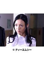 持田茜 新任女教師 劇場版