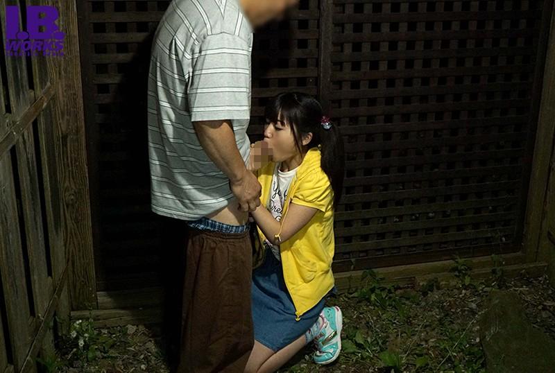 姪っ子とおじさんの夏休み|無料エロ画像16