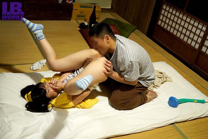 姪っ子とおじさんの夏休み|無料エロ画像17