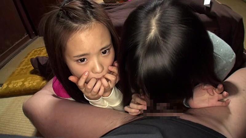 姪っ子姉妹 〜帰省した7日間のしゅなとゆいの記録〜|無料エロ画像16