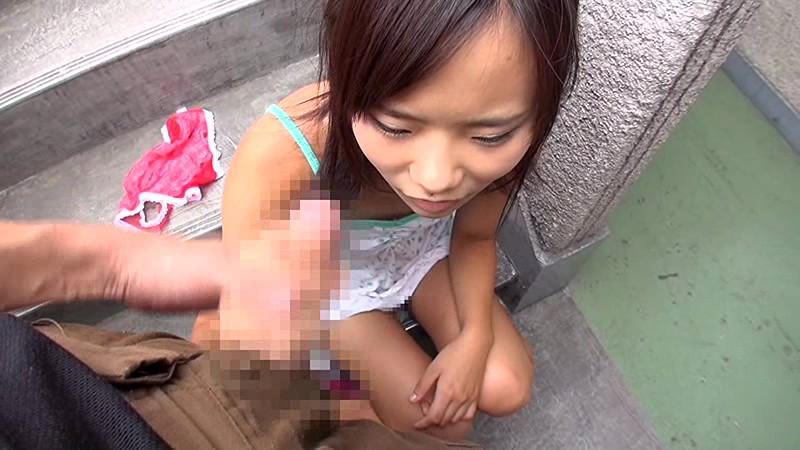 パイパン貧乳ガチロリ少女 加賀美シュナ 画像9