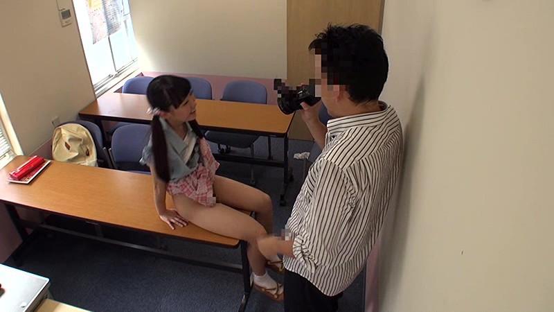 少人数制進学塾少女わいせつ投稿映像|無料エロ画像9