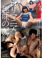 葛飾共同区営団地 日焼け少女わいせつ映像3 ダウンロード
