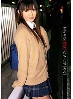 サポ希望 07 高田馬場 れみ ダウンロード