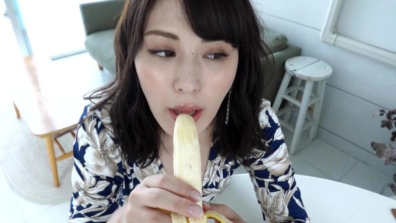金子智美 「本能のままに」 サンプル画像 13