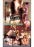 街頭スカウト即ファック!ド素人 SEX LIVE 3人 ダウンロード