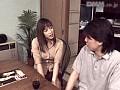 (50kt164)[KT-164] 兄嫁が超巨乳でもうガマンできない 筆下ろし編 ダウンロード 5