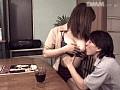 (50kt164)[KT-164] 兄嫁が超巨乳でもうガマンできない 筆下ろし編 ダウンロード 7