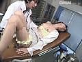産婦人科医にイジられて私はもう… 2