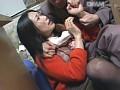 (50ktdvr060)[KTDVR-060] 消費者金融の男に身体で支払いを求められた女たち ダウンロード 22