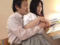 (50ktdvr104r)[KTDVR-104] 姪のアソコを指でグジョグジョにイジる伯父 おじさん気持ち悪いからやめて ダウンロード 29