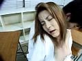 女教師のオマ○コにザーメンぶっかけ!!3