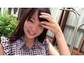 少女組曲第2番 つぼみ 茉莉花sample1
