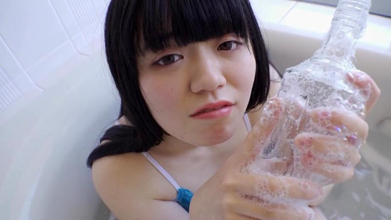 甘い監禁 ~飼育の部屋~ 花咲希音