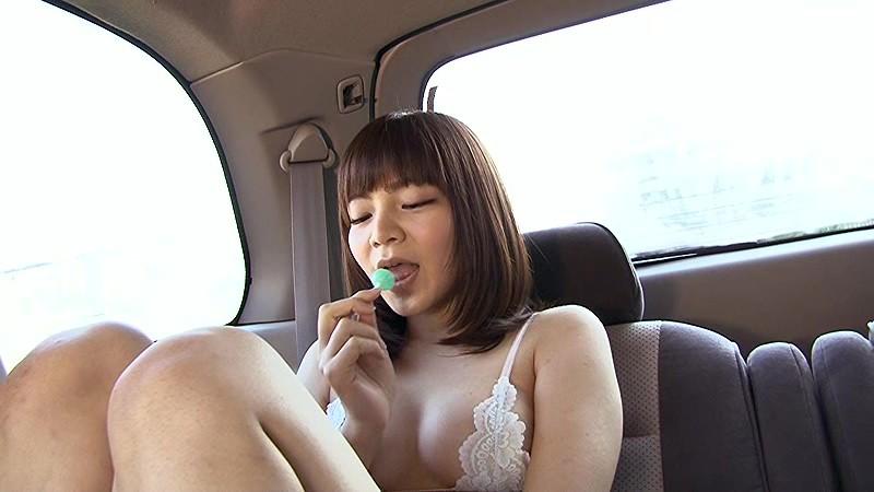 西野あかり 「楽艶」 サンプル画像 10