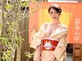 【風間ゆみ/艶堂しほり】エロ女将が快楽絶頂SEXで禁断のおも...sample1