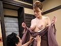 【風間ゆみ/艶堂しほり】エロ女将が快楽絶頂SEXで禁断のおも...sample11