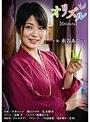 オリヅル【Orizuru】