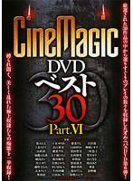 CineMagic DVD ベスト 30 PART.6 ダウンロード