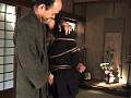 (51cs253)[CS-253] 猿轡の女 倉田純子 ダウンロード 4