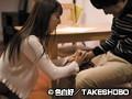 ネトラセラレ3 〜愛〜sample2