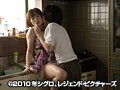 ナース夏子の熱い夏 字幕版sample2