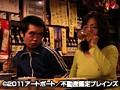 青春H2 エレナ―電気工業sample3