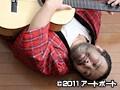 青春H2 ぱぴぃオールドマンsample3