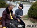 青春H2 超・悪人sample8