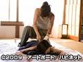 刺青 背負う女sample10
