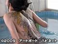刺青 背負う女sample11