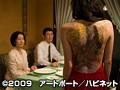 刺青 背負う女sample12