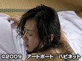 刺青 背負う女sample19